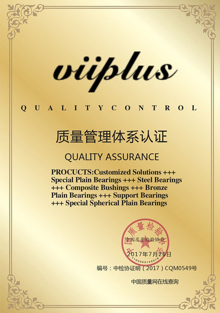 Chine JIAXING VIIPLUS INTERNATIONAL TRADING CO.,LTD Certifications